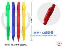 4-2 Promotional gift pen