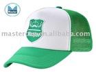 Promotional trucker hat