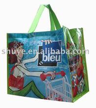 shpermarket pp woven bag