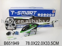 RC HELICOPTER W/3FUNCTION