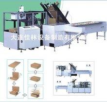 carton packing machine dump truck