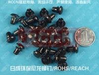Auto Black Plastic Rivet,Nylon Rivet