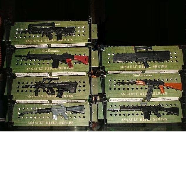 assault rifle gun. Furuta metal gun assault