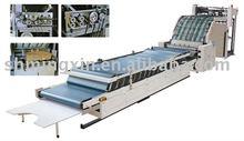 MX-1450 Automatic laminator machine