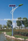 Liu Yuan TL Series of Solar Street Lamp