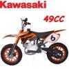 49cc off road bike