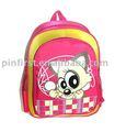 حقائب مدرسية جديدة 600D كارتون القط الوردي