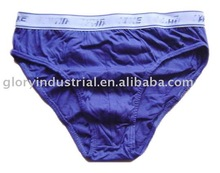 mens thong underwear, blank and comfortable