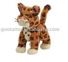 plush jaguar