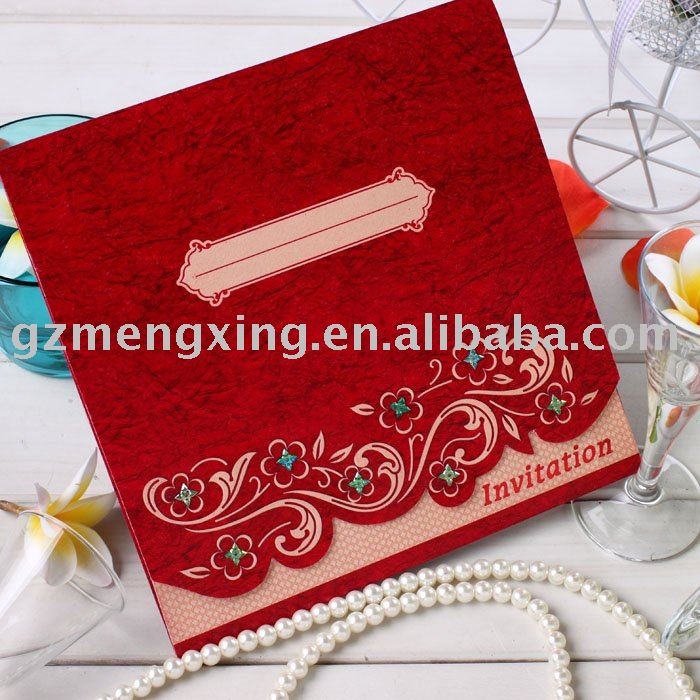 damask muslim wedding card