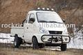 Mini caminhão cabine estender ( lz970 - 1 )