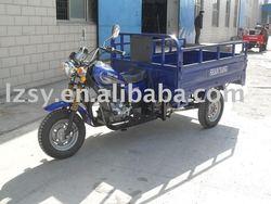 EEC tricycle