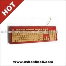 USB Multimedia Keyboard (Bamboo)