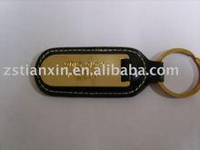 leather key chain/leather key fob /leather key ring