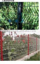 fence netting