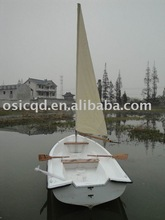 Sailing(Rowing) Boat 370