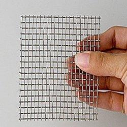 Aluminium Wire Netting -01