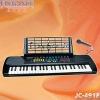 midi electronic keyboard