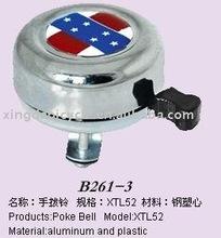 52mm steel bell