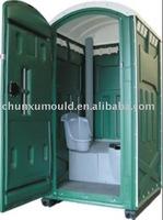 Movable Toilet,Public Mobile Toilet,plastic toilet