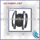 JGD Flexble Single Arch Rubber Pipe Joint