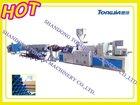 PVC gas pipe production line