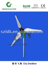 5.6m/s 400w wind turbine match 50w solar panel get 1.2kw.h power per day supply for 120w LED lighting 10hours