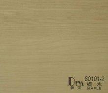 woodgrain PVC film Maple