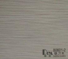 woodgrain PVC membrane foil Cassia Siamea