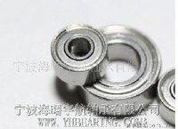 Ball bearing R2ZZ