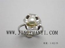 opal ring (Custom Design Only)