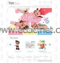 Web Designer, Ecommerce Website Design, Software Design, Toys Ecommerce Website Design Service(Rent or Buyout)