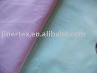 poplin spandex fabric