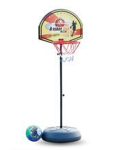 Adjustable Basketball Stand-HQ-001