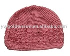 Cheap Handmade Crochet Baby Kufi Hats Wholesale ( 82009)
