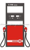 Zhong sheng Fuel dispenser