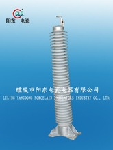 123KV electrical porcelain insulator