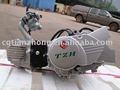 110CC ATV, UTV, vont-karts moteur
