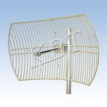 TDJ-5158SPL9 5GHz Grid Parabolic Antenna