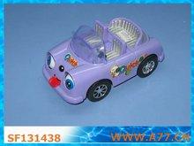 Friction Q car