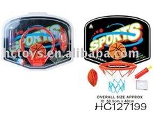 Basketball Toy Set HC127199