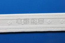 polyester bra straps