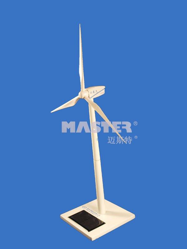 Solar Wind Turbine Model, View Wind Turbine Model, master Product ...