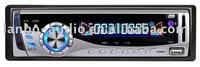 car radio with usb port SD card slot