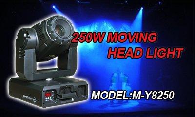 M-Y8250 250W 12CH MOVING HEAD STAGE LIGHT