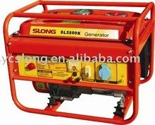SL2000K Kerosene Generator