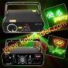 150mw RGY animation laser light