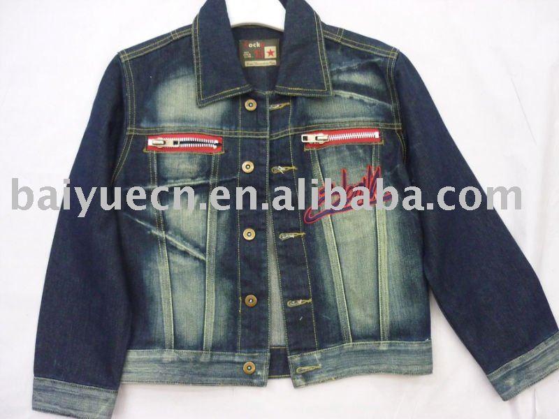 Retro Youth - Kids Denim Jackets