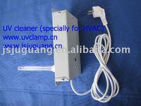 UV Cleaner (SL)