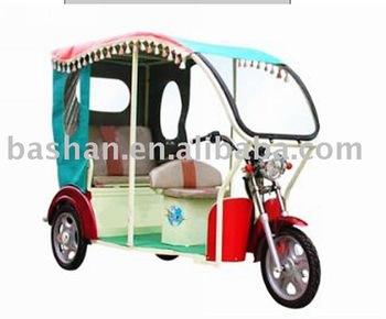 800W Electric Tricycle